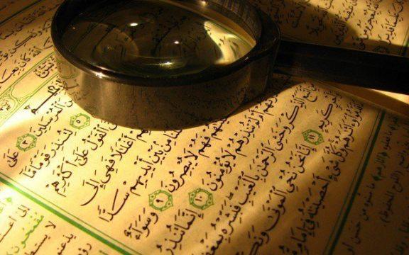 Tiga Kitab Tafsir yang Disusun Berdasarkan Waktu Turunnya Al-Quran