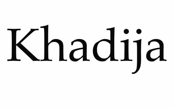 Biografi Istri Tercinta Rasulullah Khadijah binti Khuwailid