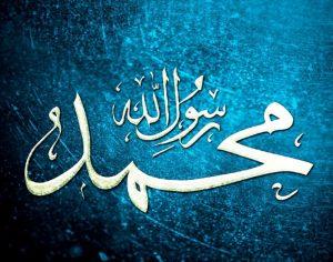 Nabi Muhammad dan Bantuan Nasrani