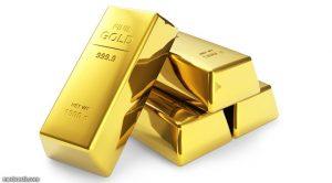 Hukum Jual Beli Emas Lewat Aplikasi dan Toko Online