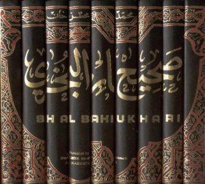 Hari Ini 13 Syawal: Tanggal Kelahiran Imam Bukhari, Perawi Hadis Terpopuler