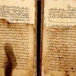 Tafsir Surat Al-Maidah, Ayat 03