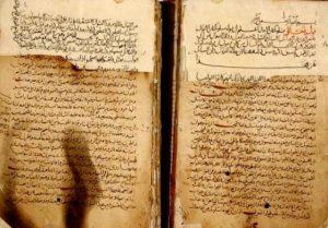 Uniknya Manuskrip Tertua Al-Quran yang Disimpan di Vatican