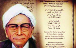 Mengaji kepada Kiai Wahab Chasbullah