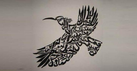 Kisah Qur'ani: Kekuasaan Nabi Sulaiman dan Keajaiban Tasbih Seorang Ahli Ibadah