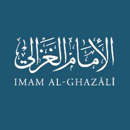 Belajar Berpikir dari Imam Al Ghozali