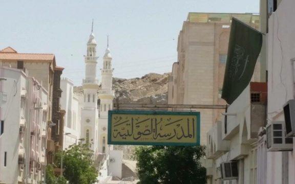 Madrasah Shaulatiyah: Bibit Islam Nusantara di Mekah