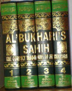 Imam Bukhari: Ahli Hadist Paling Populer