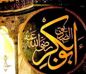 Empat Perempuan yang Pernah Dinikahi Abu Bakar Ash-Shiddiq