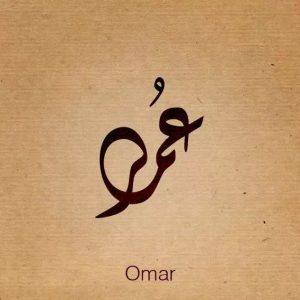 Kisah Umar bin Khattab Menyeleksi Calon Mantu