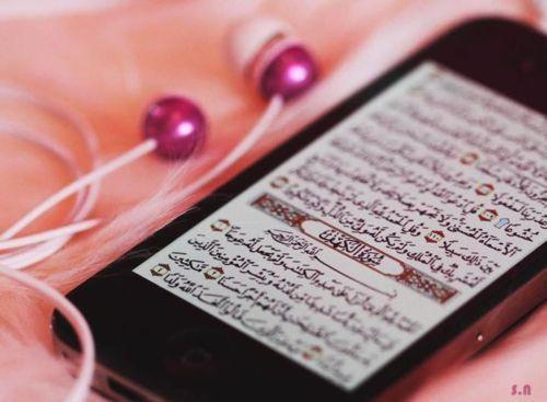 Generasi Al Quran 2.0