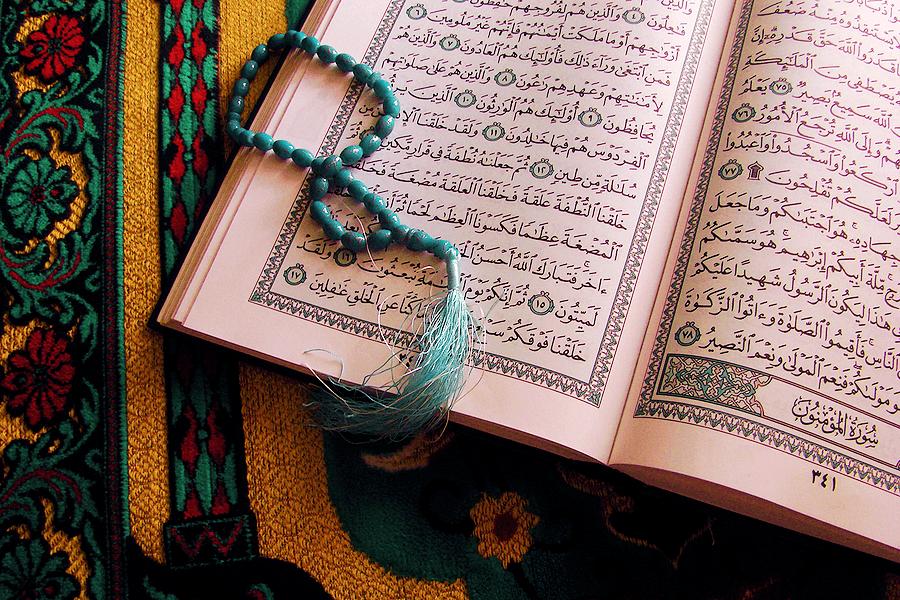 Tiga Ilmu Pengetahuan yang Terkandung dalam Al-Qur'an