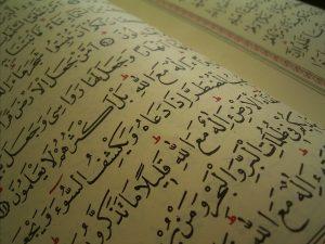 Tafsir Surat al-Ikhlas