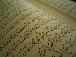 Perdebatan Al-Quran Kalam Allah atau Makhluk?: Upaya Mengimani Al-Quran Sebagai Kalam Qadim dengan Hujjah Logis