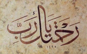 Islam, masa gitu? (Bagian 1)