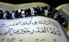 Waktu-Waktu Turunnya Lailatul Qadar