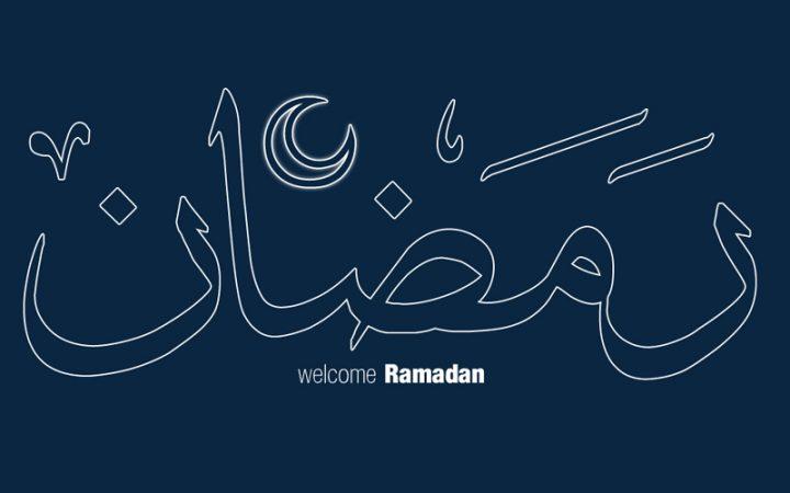 Niat Puasa Ramadhan Sebulan Penuh