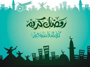 Kapan Awal Puasa Ramadhan 2021? Perbanyak Doa Ini Menjelang Ramadhan