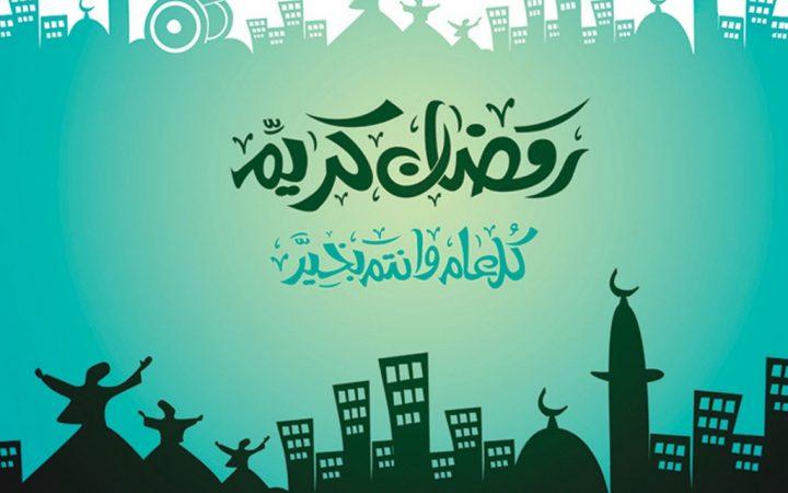Ingin Mendapat Keutamaan Ramadhan? Ini Syaratnya