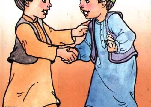 Maqolah Arab: Begini Teman Baik untukmu