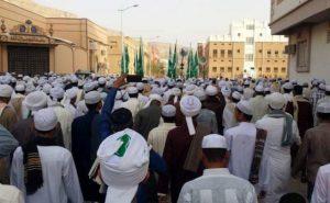 Berkenalan dengan Khazanah Idul Fitri di Tarim Yaman