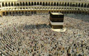 Perpindahan Kiblat di Bulan Sya'ban