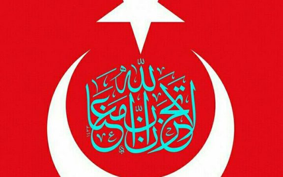 Bung Karno: Apa Sebab Turki Memisah Agama dari Negara? (2)