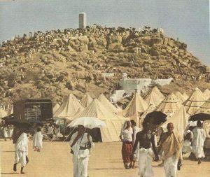 Bagaimana Ibadah Haji di Masa Nabi Adam?