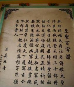 Zhao Yhuanzang, Kaisar Cina Non-Muslim yang Mencintai Islam
