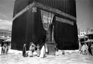 Kisah Rasulullah Menunaikan Ibadah Haji (Bag.1)