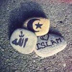 Islam: Kepasrahan Secara Penuh