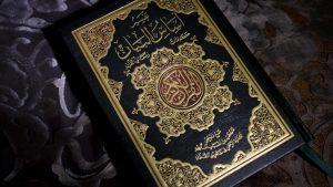 Agama Teks dan Teks Agama