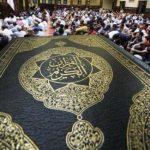 Bagaimana Memahami Qur'an?