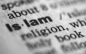 Agar Islam Tidak Sekadar Jadi Warisan