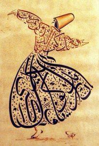 Abu Said Abu Khair: Sufi yang Sejak Kecil Diprediksi Akan Menjadi Wali