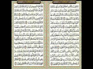 Merebut Tafsir: Al-Maidah 51