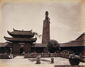 Masjid Canton dan Sejarah Islam di China