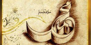 Kisah  Muadz Ditegur Rasulullah Karena Menuduh Orang Lain Munafik