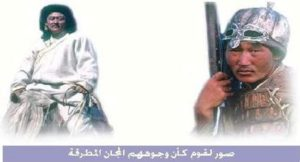 Analisis Hadis Jihad Perang Melawan Orang Bermata Sipit Sebagai Tanda Kiamat, Benarkah Demikian?