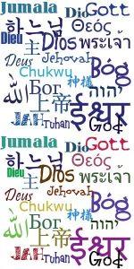 Sejarah dan Asal-Usul Kata Allah