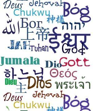Non-Muslim yang Berjasa kepada Nabi