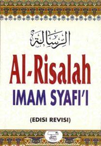 Menimbang Terjemahan Ar-Risalah Imam Syafii