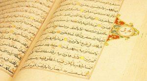 Tulisan Gus Dur: Islam, antara Tahu dan Mengerti