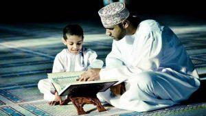 Makna Rahmatan Lil 'Âlamîn dalam Al-Qur'an, QS. Al-Anbiyâ' Ayat 107