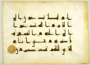 Peran Penyalin Naskah dalam Sejarah Perbukuan Islam