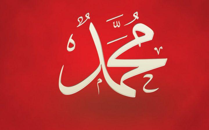 Begini Aktivitas Rasululllah Saat Idul Fitri