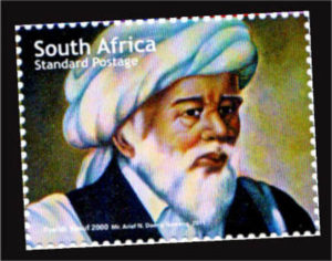 Syaikh Yusuf al-Makassari, Sang Sufi yang Bergerilya (1)
