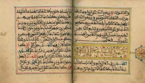 Al-Muafi bin Imran: Penulis Kitab Zuhud Pertama