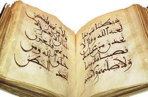 Politisasi Ayat dan Hadits dalam Sejarah Islam
