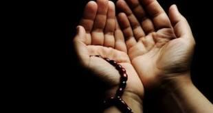 Al-Hikam Pasal 6: Doa dan Ijabah